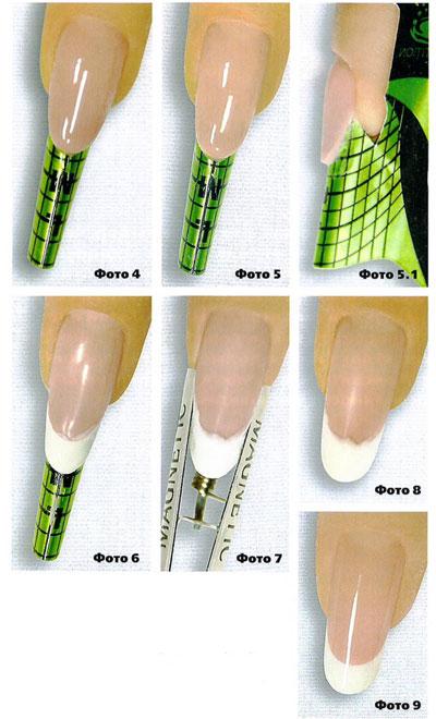 Как сделать форму ногтей овальной формы фото 490