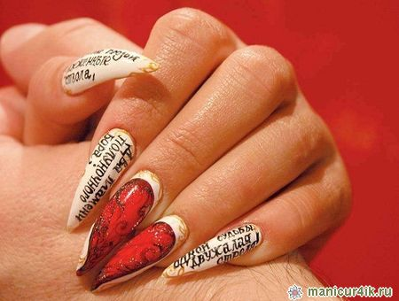 Дизайн для острых ногтей (фото)