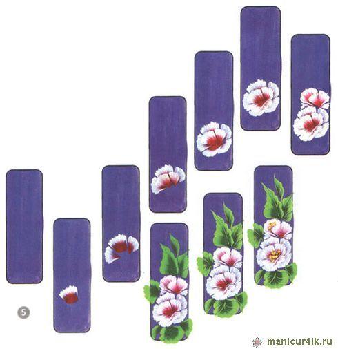 Отработаем некоторые изученные мазки плоской кистью (рис. 5). Пошаговое выполнение росписи цветка пиона на ногтях...